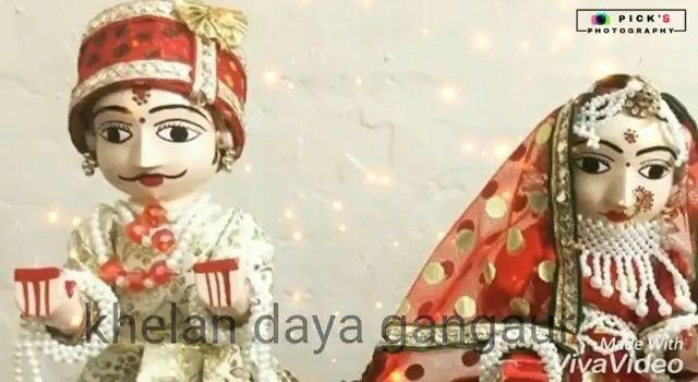 Gangaur Rajasthani WhatsApp status video